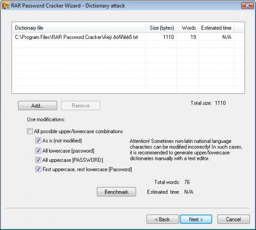 RAR Password Cracker 4.12 - Download 4.12