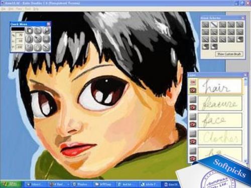 Doodler 1.0