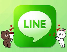 Line for PC - Download 4.0.0.278